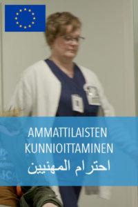 AMMATTILAISTEN_KUNNIOITTAMINEN_arabia