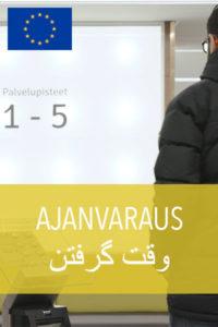 Ajanvaraus_KANSI_dari
