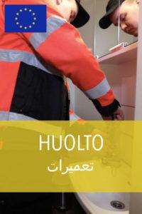 Huolto_dari_kansi