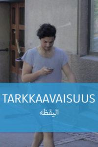 Tarkkaavaisuus_arabia