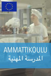 ammattikoulu-arabia