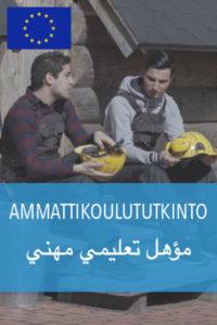 ammattikoulututkinto-arabia