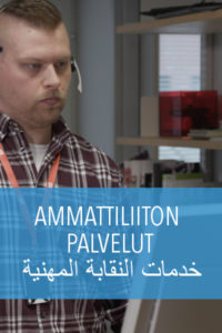 ammattiliiton_palvelutARABIA