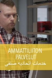 ammattiliiton_palvelutDARI