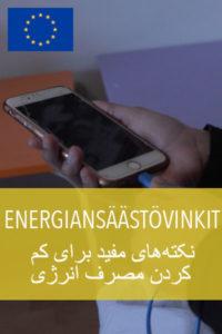 energiansäästövinkitKANSI_dari