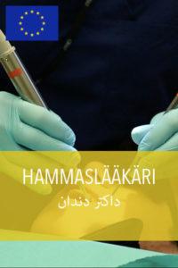 hammaslaakari_DARI