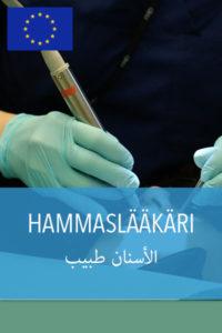 hammaslaakari_kansi_arabia