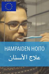 hampaiden-hoito-arabia