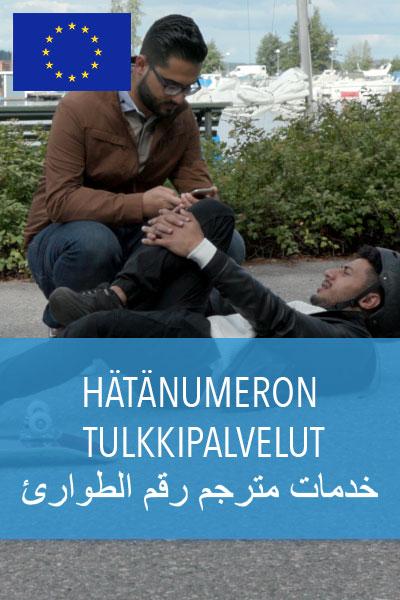 hatanumeron-tulkkipalvelut-arabia