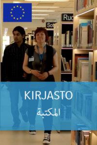 kirjasto_arabia