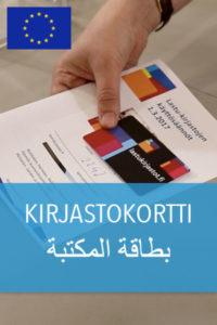 kirjastokortti_Arabia