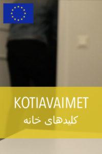 kotiavaimet_darikansi