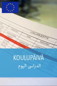 koulupaiva_kansi_arabia