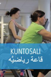 kuntosali_arabia