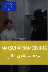 maksuhairiomerkinta_darika