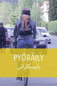 pyoraily_DARI
