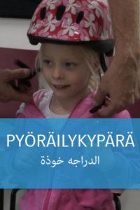 pyorailykypara_arabia