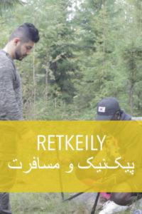 retkeily_dari