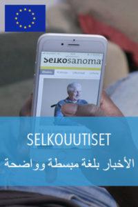 selkouutisetKANSI_arabia
