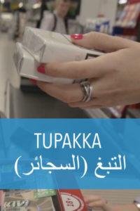 tupakka-arabia