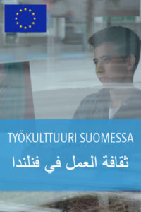 tyokulttuuri-suomessa