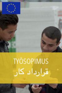 tyosopimus