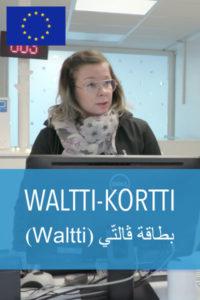waltti-kortti
