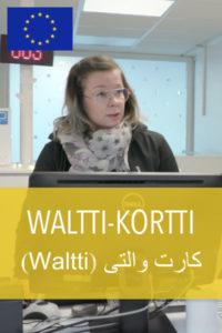 waltti-kortti-kansi-dari